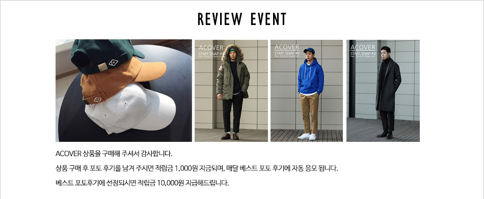 review event
